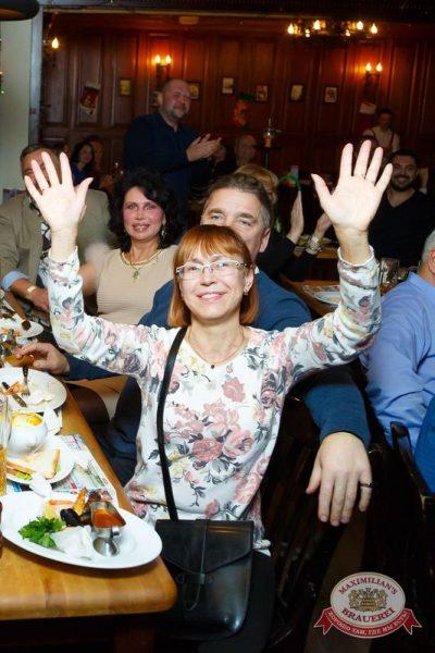 Владимир Кузьмин, 10 декабря 2015 - Ресторан «Максимилианс» Казань - 24