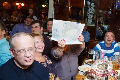 Владимир Кузьмин, 10 декабря 2015 - Ресторан «Максимилианс» Казань - 25