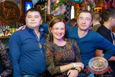 Владимир Кузьмин, 11 декабря 2014 - Ресторан «Максимилианс» Казань - 09