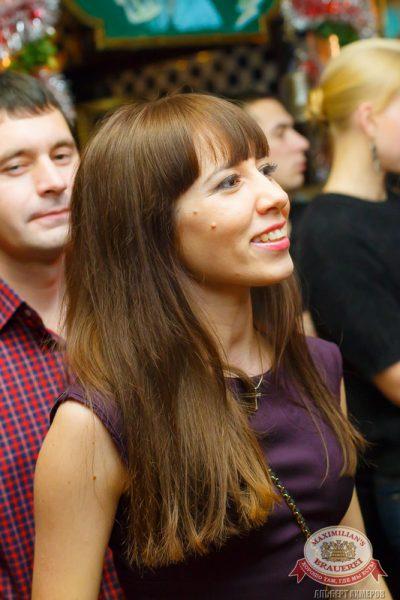 Владимир Кузьмин, 11 декабря 2014 - Ресторан «Максимилианс» Казань - 11