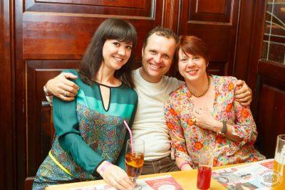 Владимир Кузьмин, 20 апреля 2013 - Ресторан «Максимилианс» Казань - 11