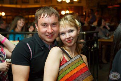 Владимир Кузьмин, 20 апреля 2013 - Ресторан «Максимилианс» Казань - 19