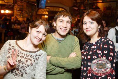 Владимир Пресняков, 26 ноября 2015 - Ресторан «Максимилианс» Казань - 24