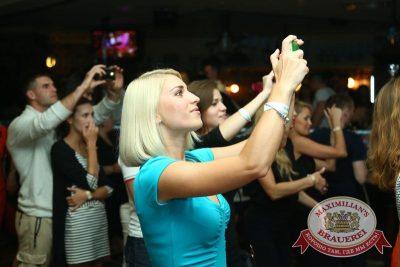 Группа «Время и Стекло», 24 сентября 2015 - Ресторан «Максимилианс» Казань - 10