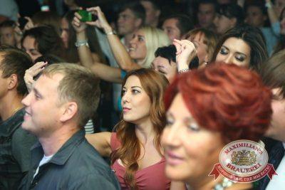 Группа «Время и Стекло», 24 сентября 2015 - Ресторан «Максимилианс» Казань - 17