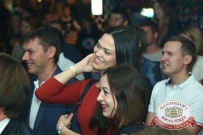 Группа «Время и Стекло», 24 сентября 2015 - Ресторан «Максимилианс» Казань - 19