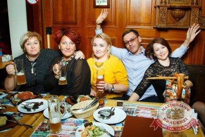 Группа «Время и Стекло», 24 сентября 2015 - Ресторан «Максимилианс» Казань - 25