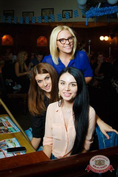 Группа «Время и Стекло», 24 сентября 2015 - Ресторан «Максимилианс» Казань - 26