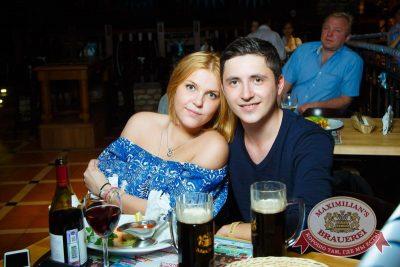 Группа «Время и Стекло», 24 сентября 2015 - Ресторан «Максимилианс» Казань - 27