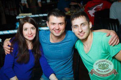Группа «Время и Стекло», 24 сентября 2015 - Ресторан «Максимилианс» Казань - 29