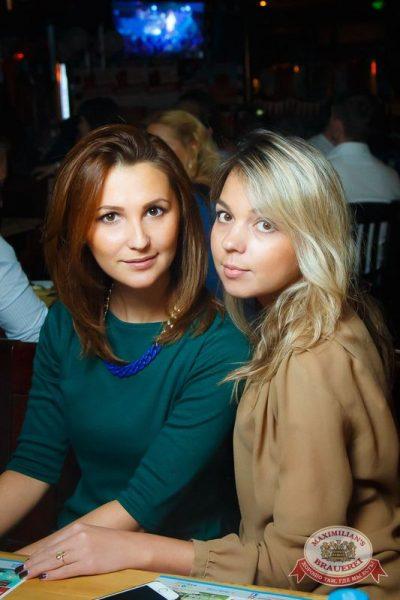 Группа «Время и Стекло», 24 сентября 2015 - Ресторан «Максимилианс» Казань - 30