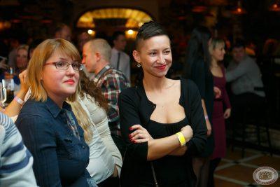 Всемирный день пива, 1 марта 2013 - Ресторан «Максимилианс» Казань - 06