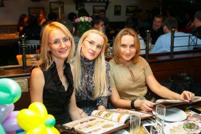 Всемирный день пива, 1 марта 2013 - Ресторан «Максимилианс» Казань - 17