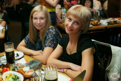 Всемирный день пива, 1 марта 2013 - Ресторан «Максимилианс» Казань - 26
