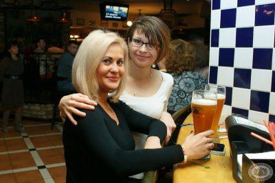 Всемирный день пива, 1 марта 2013 - Ресторан «Максимилианс» Казань - 30