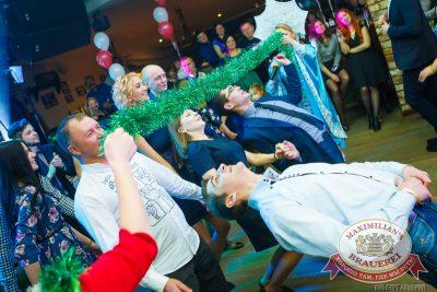 Встреча нового 2015 года в «Максимилианс»: Новогодняя «Горько!» с ВИА «Волга-Волга», 1 января 2015 - Ресторан «Максимилианс» Казань - 27