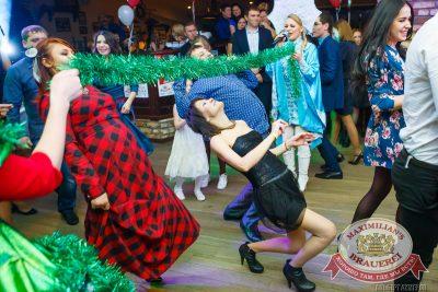 Встреча нового 2015 года в «Максимилианс»: Новогодняя «Горько!» с ВИА «Волга-Волга», 1 января 2015 - Ресторан «Максимилианс» Казань - 28