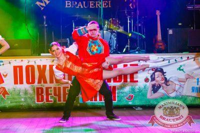 Встреча нового 2015 года в «Максимилианс»: Новогодняя «Горько!» с ВИА «Волга-Волга», 1 января 2015 - Ресторан «Максимилианс» Казань - 33