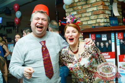 Встреча нового 2015 года в «Максимилианс»: Новогодняя «Горько!» с ВИА «Волга-Волга», 1 января 2015 - Ресторан «Максимилианс» Казань - 46