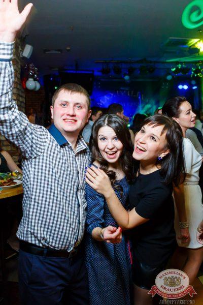 Встреча нового 2015 года в «Максимилианс»: Новогодняя «Горько!» с ВИА «Волга-Волга», 1 января 2015 - Ресторан «Максимилианс» Казань - 47
