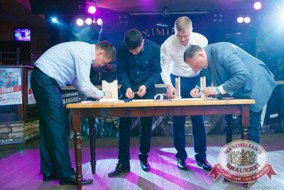 Встреча выпускников: вспомнить все, 6 февраля 2015 - Ресторан «Максимилианс» Казань - 03