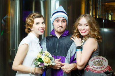 Встреча выпускников: вспомнить все, 6 февраля 2015 - Ресторан «Максимилианс» Казань - 06