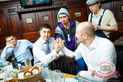 Встреча выпускников: вспомнить все, 6 февраля 2015 - Ресторан «Максимилианс» Казань - 09