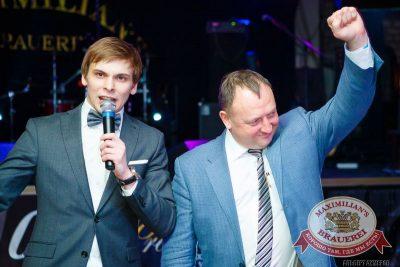 Встреча выпускников: вспомнить все, 6 февраля 2015 - Ресторан «Максимилианс» Казань - 13