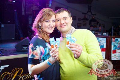 Встреча выпускников: вспомнить все, 6 февраля 2015 - Ресторан «Максимилианс» Казань - 14