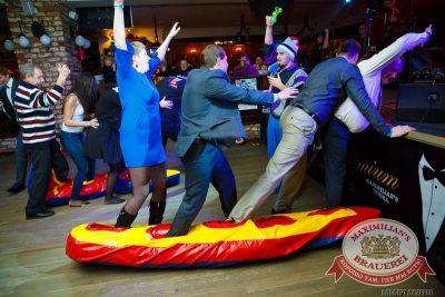Встреча выпускников: вспомнить все, 6 февраля 2015 - Ресторан «Максимилианс» Казань - 17