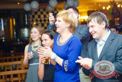 Встреча выпускников: вспомнить все, 6 февраля 2015 - Ресторан «Максимилианс» Казань - 18