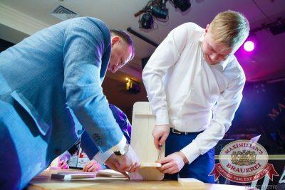 Встреча выпускников: вспомнить все, 6 февраля 2015 - Ресторан «Максимилианс» Казань - 19