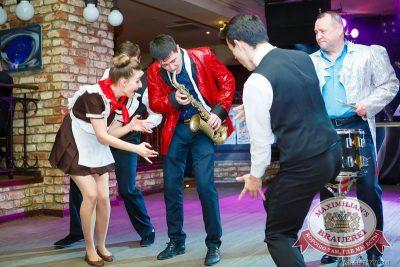 Встреча выпускников: вспомнить все, 6 февраля 2015 - Ресторан «Максимилианс» Казань - 21