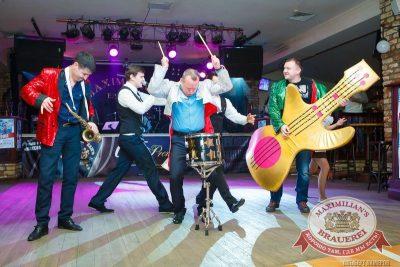 Встреча выпускников: вспомнить все, 6 февраля 2015 - Ресторан «Максимилианс» Казань - 22