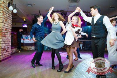 Встреча выпускников: вспомнить все, 6 февраля 2015 - Ресторан «Максимилианс» Казань - 23