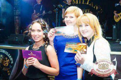 Встреча выпускников: вспомнить все, 6 февраля 2015 - Ресторан «Максимилианс» Казань - 27