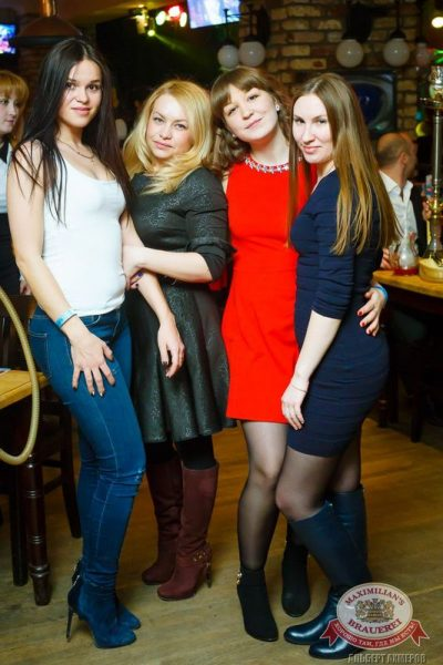 Встреча выпускников: вспомнить все, 6 февраля 2015 - Ресторан «Максимилианс» Казань - 29