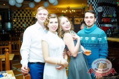 Встреча выпускников: вспомнить все, 6 февраля 2015 - Ресторан «Максимилианс» Казань - 30