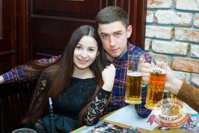 Встреча выпускников: вспомнить все, 6 февраля 2015 - Ресторан «Максимилианс» Казань - 31