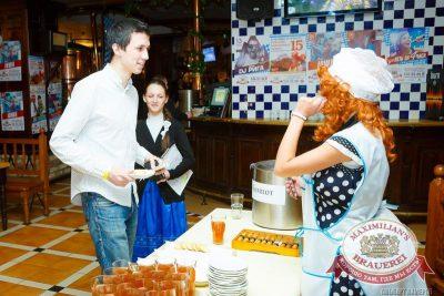 Встреча выпускников: вспомнить все, 7 февраля 2015 - Ресторан «Максимилианс» Казань - 05