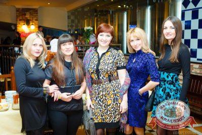 Встреча выпускников: вспомнить все, 7 февраля 2015 - Ресторан «Максимилианс» Казань - 07