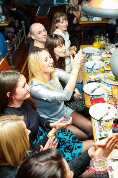 Встреча выпускников: вспомнить все, 7 февраля 2015 - Ресторан «Максимилианс» Казань - 09