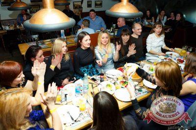 Встреча выпускников: вспомнить все, 7 февраля 2015 - Ресторан «Максимилианс» Казань - 10