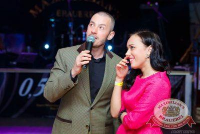 Встреча выпускников: вспомнить все, 7 февраля 2015 - Ресторан «Максимилианс» Казань - 12