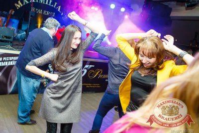 Встреча выпускников: вспомнить все, 7 февраля 2015 - Ресторан «Максимилианс» Казань - 17