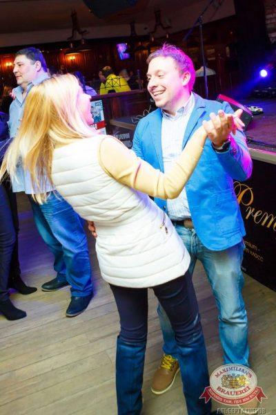 Встреча выпускников: вспомнить все, 7 февраля 2015 - Ресторан «Максимилианс» Казань - 20