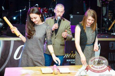 Встреча выпускников: вспомнить все, 7 февраля 2015 - Ресторан «Максимилианс» Казань - 21