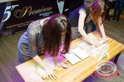 Встреча выпускников: вспомнить все, 7 февраля 2015 - Ресторан «Максимилианс» Казань - 22
