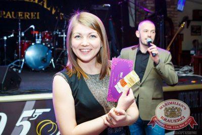 Встреча выпускников: вспомнить все, 7 февраля 2015 - Ресторан «Максимилианс» Казань - 23