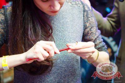 Встреча выпускников: вспомнить все, 7 февраля 2015 - Ресторан «Максимилианс» Казань - 26